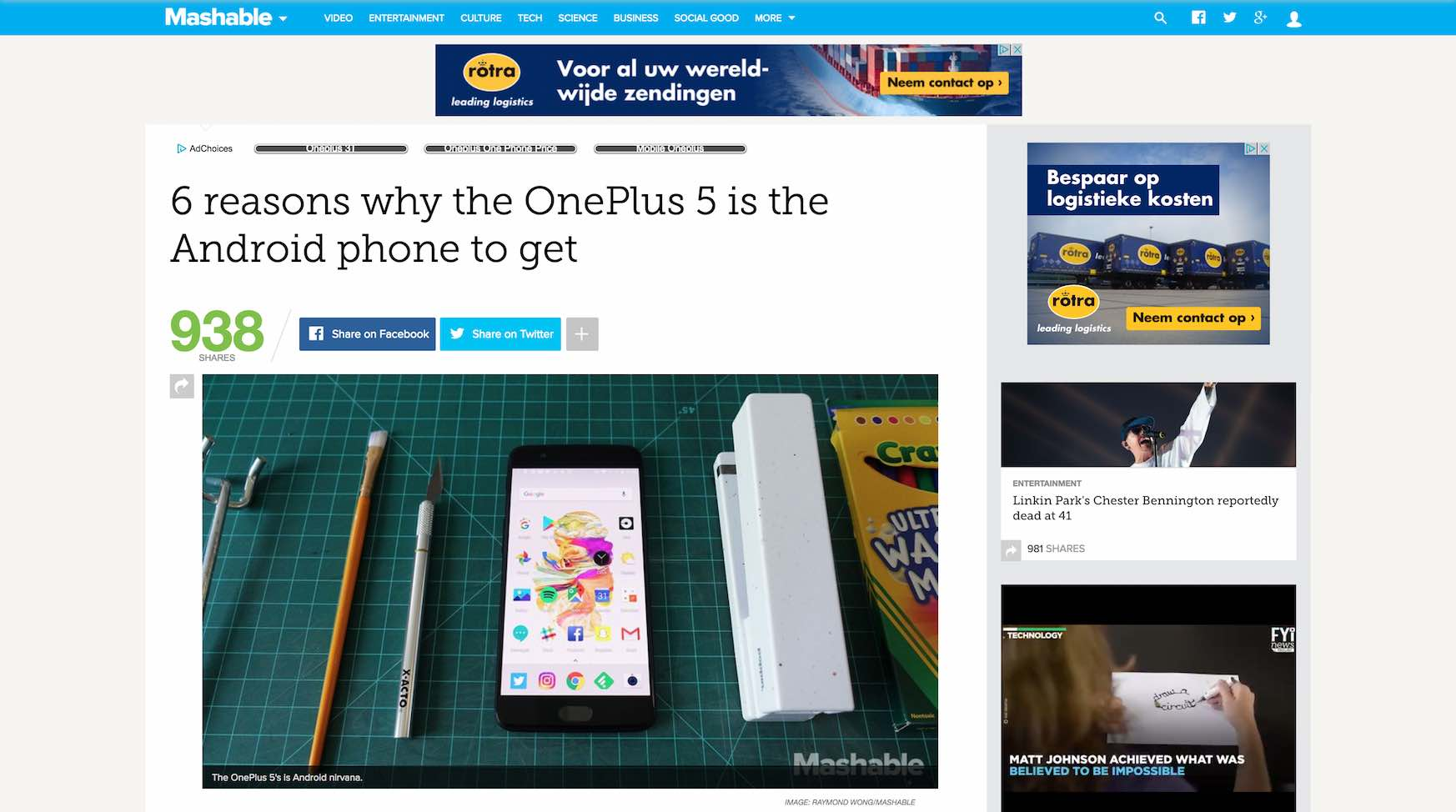 Mashable OnePlus 5 Review